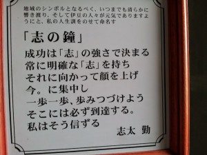 20140621_160741