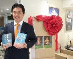 小倉謙氏の命の主張、出版記念講演