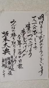 20150129_132926